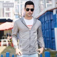 戰地吉普 夏季新款時尚戶外皮膚衣防紫外線防曬衣透氣運動風衣男