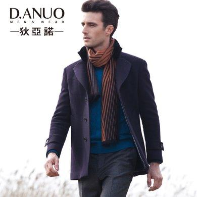 狄亞諾男士羊毛呢子大衣男商務獺兔毛領中長款毛呢大衣外套秋冬裝 240421
