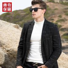 传奇保罗毛呢大衣男2018冬季男士西装中长款修身呢子外套羊毛大衣F18Q004
