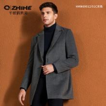 千纸鹤男士大衣2018冬季新品青年时尚简约绅士毛呢外套男 69012