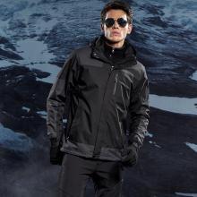 戰地吉圃 三合一沖鋒衣秋冬新款防風防水兩件套可拆卸登山服外套