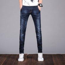 芃拉春秋新款韩版修身时尚男式牛仔裤 青少年休闲舒适男装弹力小脚裤WF332
