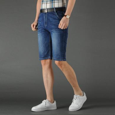 芃拉男款夏季新款牛仔短裤微弹力棉牛仔裤男七分裤修身时尚CLPL1911