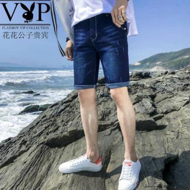 花花公子貴賓 新款夏季男士韓版修身牛仔中褲微彈五分褲