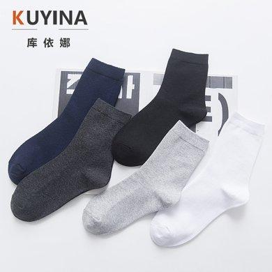【五雙裝】庫依娜新款男士中筒襪休閑棉襪舒適襪子AK2008