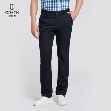 夏季新款2019欧尼杰休闲裤男裤修身男款舒适时尚纯色裤子长裤 XAB2040