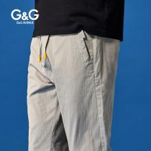 G&G男士夏季新款裤?#26377;?#36523;百搭九分裤男潮韩版学生薄款休?#34892;?#33050;裤