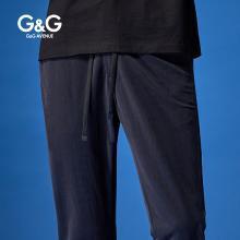 G&G 男裝夏季休閑九分褲男修身潮流百搭小腳褲黑色薄款運動褲子