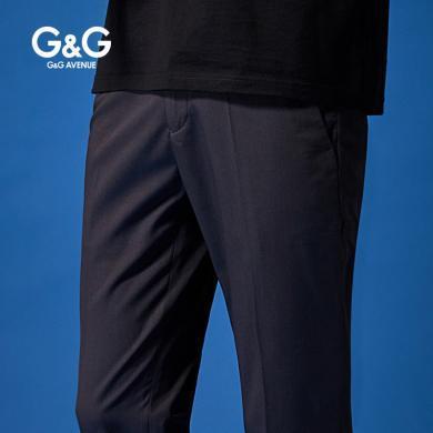 G&G 男士夏季裤子蓝色九分裤男修身小脚直筒潮流百搭男款休闲裤