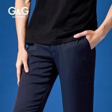 G&G 男式夏季蓝色裤子商务休闲裤男修身潮流百搭韩版直筒小脚裤