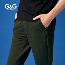 G&G 男裝夏季綠色褲子收口休閑九分褲男修身小腳潮流百搭束腳褲
