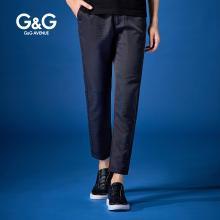 G&G男裝夏季新款藍色休閑褲男修身小腳直筒褲子潮流百搭薄款男褲