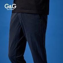G&G 男式夏季蓝色裤子男韩版休闲九分裤潮修身小脚百搭薄款男裤