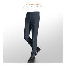 艾梵之家 青灰色提花西裝褲商務修身男士長褲職業正裝西褲EVXK193