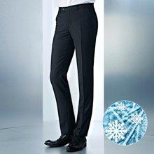 Evanhome/艾梵之家 夏季薄款冰氧吧透气西裤男修身型西服裤子男士免烫西装裤 EVXK124