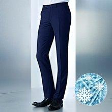 Evanhome/艾梵之家 夏季薄款西褲男商務修身型西服褲子男士藍色斜紋西裝長褲EVXK123