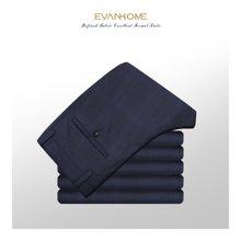 艾梵之家 新款修身型西褲商務上班藍色格子男士西裝褲子免燙長褲男EVXK154