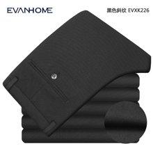 艾梵之家 韓版修身免燙男士商務上班西裝職業正裝黑色長褲EVXK226