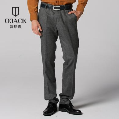 ?#32442;?#26480;羊毛西裤秋冬季中年男士免烫男裤直?#37096;?#26494;厚款西装裤 DAA7185