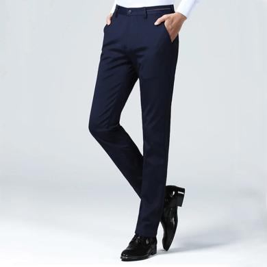 花花公子贵宾  男士商务西装西裤夏季小脚裤商务休闲薄款长裤