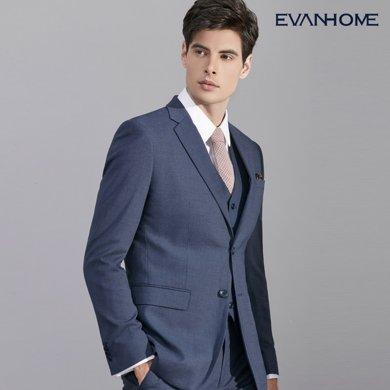艾梵之家 商務修身藏青西服套裝男士西裝三件套職業工作裝EVXF155
