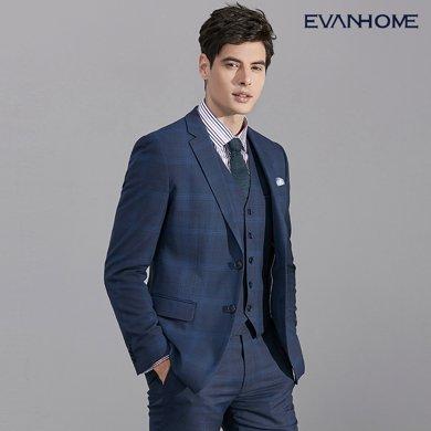艾梵之家 藍色格子西服套裝男商務修身西裝男士正裝三件套EVXF154