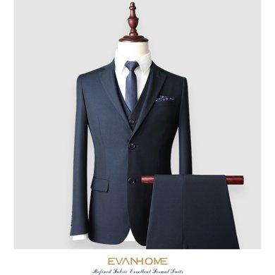 艾梵之家 男士西服套装商务修身职业正装三件套西装外套EVXF137