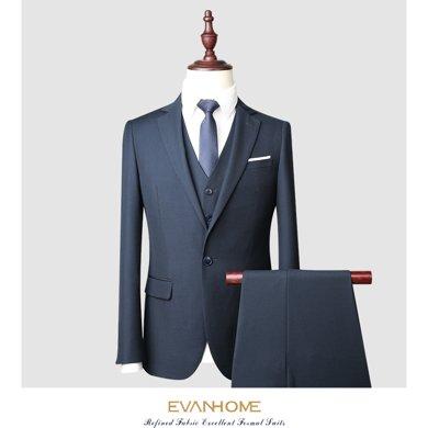艾梵之家 免烫职业西装套装男商务正装男士西服三件套藏青EVXF141