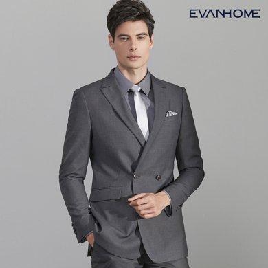 艾梵之家 商务修身一粒双排扣西服套装男士西装外套职业装EVXF180
