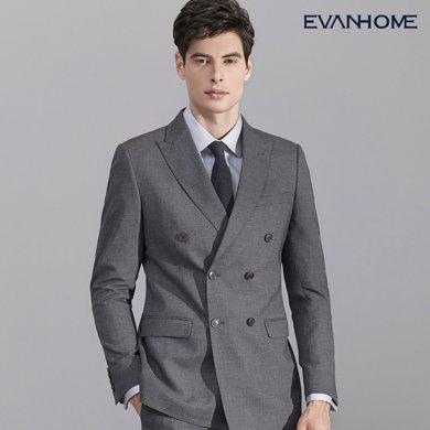 艾梵之家 灰色雙排扣西服套裝商務男士職業裝兩件套西裝EVXF178