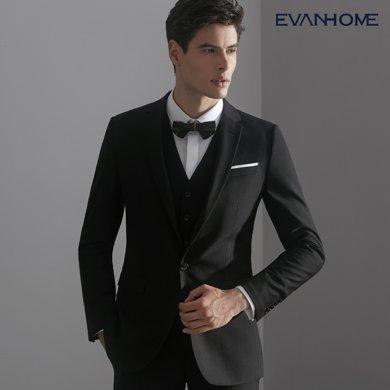 艾梵之家 磨毛厚款黑色西服套装?#34892;?#36523;商务正装西装三件套EVXF205