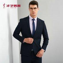 才子男装 男士西服套装新青年商务正装宴会婚礼西装修身主持礼服一粒扣2075E0171