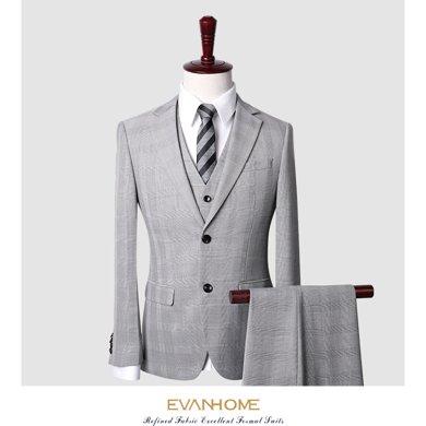 艾梵之家 商務休閑男士西服正裝三件套 灰色千鳥格修身西裝男套裝EVXF211