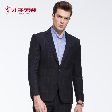 【清】才子男裝 西服套裝男士品牌西服套裝春季新款商務休閑經典時尚格子婚禮服西服套裝 2066E0871