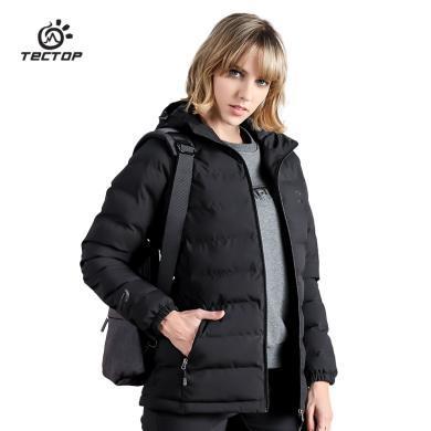 TECTOP/探拓 女款連帽中厚款棉服輕盈保暖加厚棉衣外套