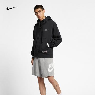 Nike耐克2019年新款男子运动服外套跑步连帽开衫夹克AR1816-010