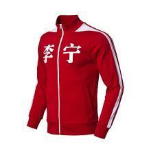 李宁卫衣男女同款新款时尚开衫长袖外套上衣春秋季运动服AWDN736