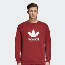 Adidas 阿迪达斯三叶草 男款休闲卫衣 CX1897