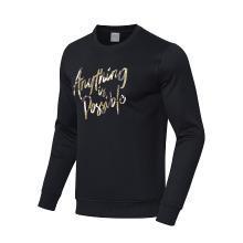 李宁卫衣男士新款时尚保暖上衣休闲冬季加绒针织运动服AWDN805