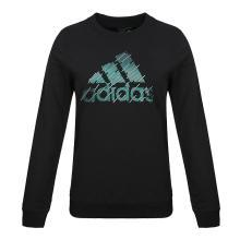 adidas阿迪达斯女子CREW BIG BOS针织套衫DT2381