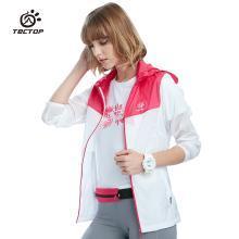 TECTOP/探拓户外运动女款皮肤衣超薄拼接防晒服外套