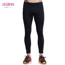 佐纳(ZOANO) 男子跑步健身训练紧身弹力性打底长裤 透气舒适健身服