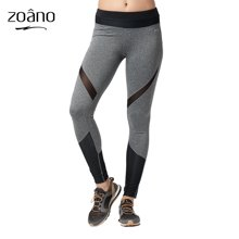 佐纳(ZOANO)女款运动紧身瑜伽运动套装训练健身裤 针织透气速干女长裤