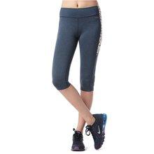 佐纳(ZOANO)   春夏 女士跑步健身裤 瑜伽练功紧身高弹透气 印花拼接七分运动裤