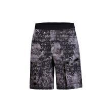 李宁运动短裤男士2018新款运动时尚系列薄款男装夏季梭织运动裤AKSN155