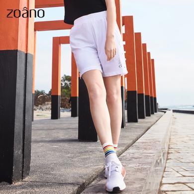 佐納春夏新品寬松松緊彈力運動女短褲輕便速干透氣跑步健身女五分褲