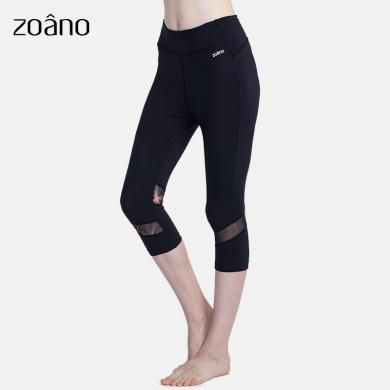 zoano佐纳 女士运动健身瑜伽七分裤 速干透气网纱拼接紧身裤子