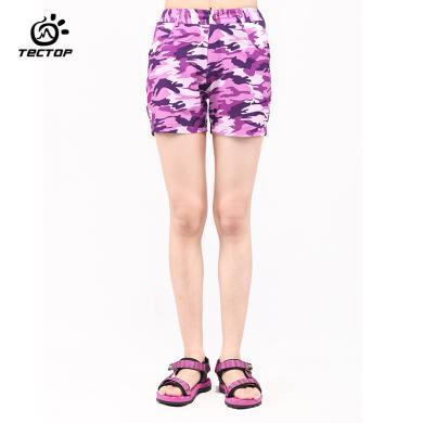 TECTOP/探拓沙滩裤女夏季款宽松印花弹力短裤显瘦海边度假潮三分裤