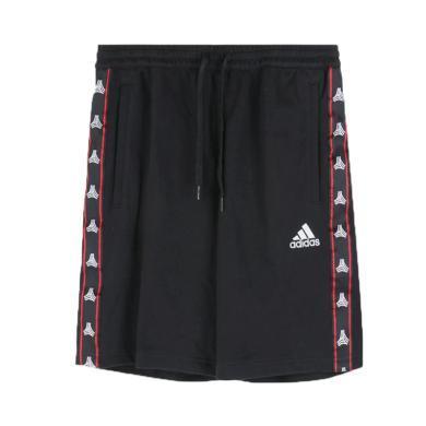 adidas阿迪达斯2019男子TAN H SWT SHO针织短裤DP2723