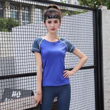佐纳夏季女子跑步健身服修身撞色拼接反光 舒适 透气速干运动短袖T恤